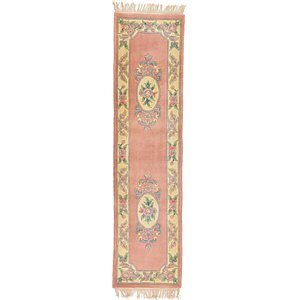 2' 6 x 9' 10 Carved Pekin Runner Rug