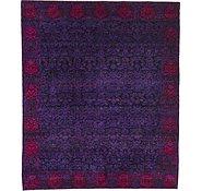 Link to 8' 2 x 9' 8 Sari Rug