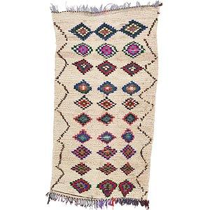 4' 9 x 8' 7 Moroccan Rug
