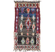 Link to 4' 4 x 8' Moroccan Rug