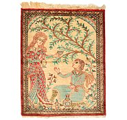 Link to 1' 6 x 1' 11 Qom Persian Rug
