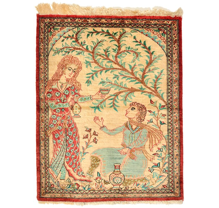 45cm x 58cm Qom Persian Rug