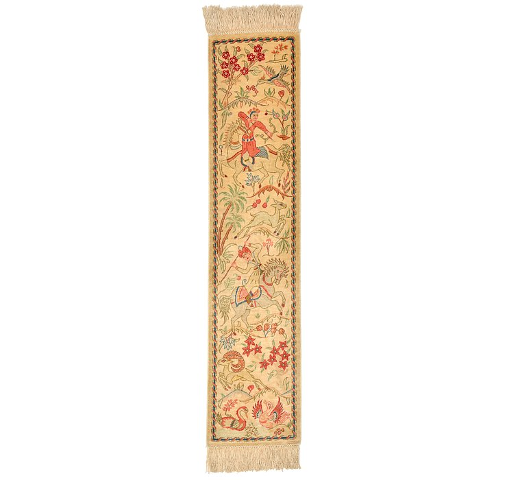 20cm x 90cm Qom Persian Runner Rug