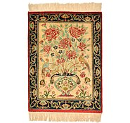 Link to 1' 10 x 2' 5 Qom Persian Rug