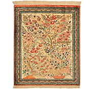 Link to 2' x 2' 4 Qom Persian Square Rug