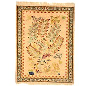 Link to 1' 10 x 2' 6 Qom Persian Rug