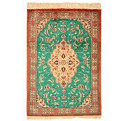 Link to 1' 9 x 2' 7 Qom Persian Rug