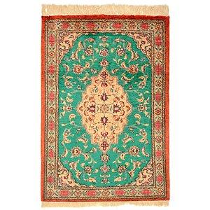 1' 9 x 2' 7 Qom Persian Rug