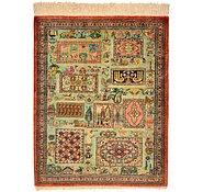 Link to 1' 11 x 2' 6 Qom Persian Square Rug