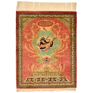 1' 11 x 2' 5 Qom Persian Square Rug