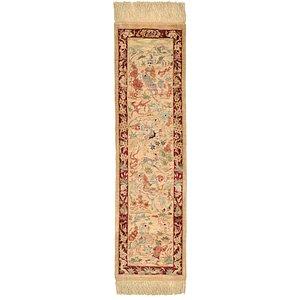 Unique Loom 0' 10 x 2' 11 Qom Persian Runner Rug