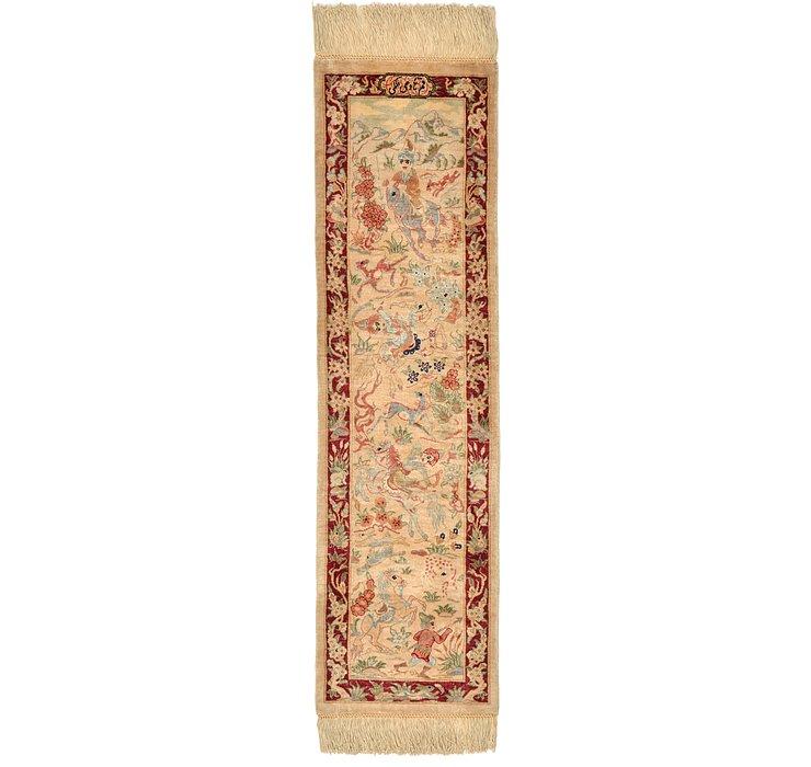 0' 10 x 2' 11 Qom Persian Runner Rug
