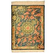 Link to 2' x 2' 8 Qom Persian Rug