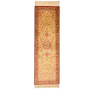 Link to 1' 4 x 3' 11 Qom Persian Runner Rug