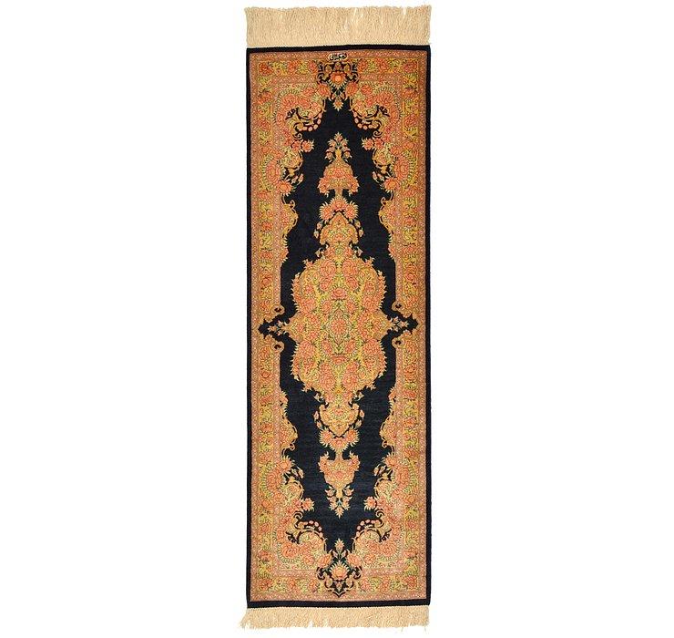 1' 4 x 3' 11 Qom Persian Runner Rug