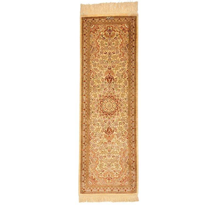 1' 4 x 3' 10 Qom Persian Runner Rug