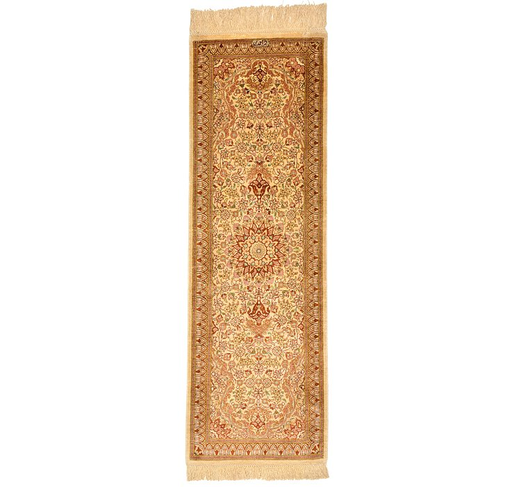 1' 4 x 3' 10 Qom Persian Runner Rug