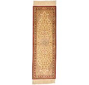 Link to 1' 4 x 3' 10 Qom Persian Runner Rug