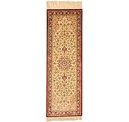 Link to 1' 4 x 3' 10 Qom Persian Runner Rug