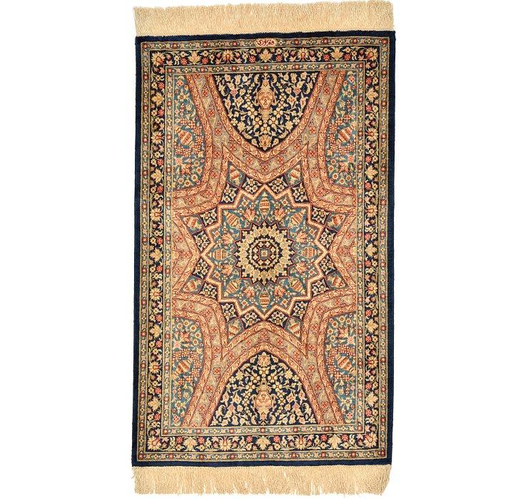 1' 11 x 3' 3 Qom Persian Rug