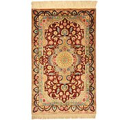 Link to 1' 11 x 3' 2 Qom Persian Rug