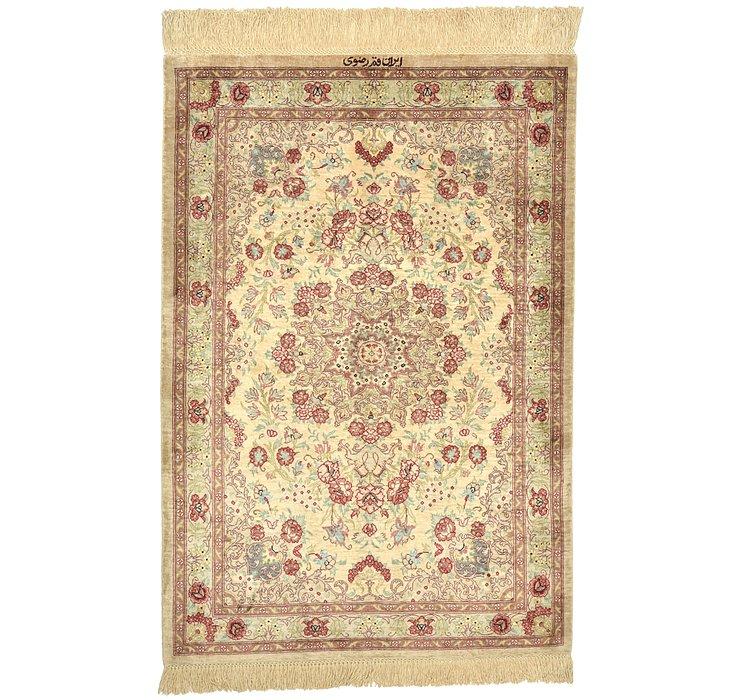 2' x 2' 11 Qom Persian Rug