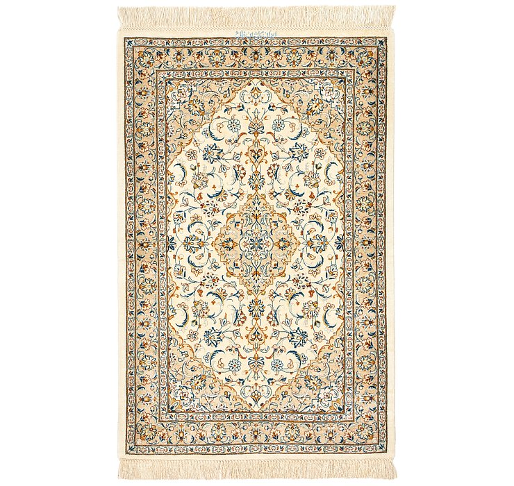 58cm x 95cm Qom Persian Rug