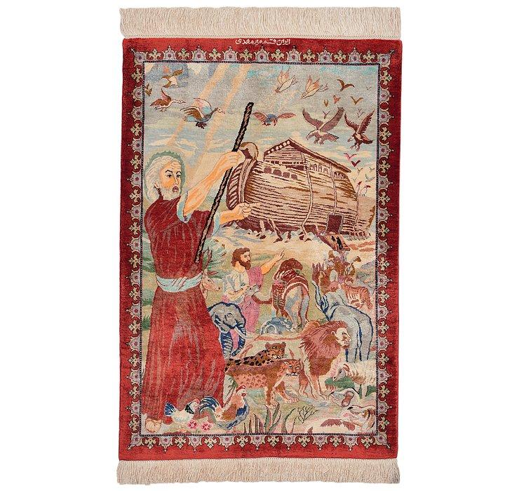 60cm x 90cm Qom Persian Rug