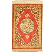 Link to 2' 1 x 3' 1 Qom Persian Rug