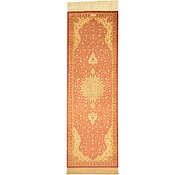 Link to 1' 7 x 4' 9 Qom Persian Runner Rug