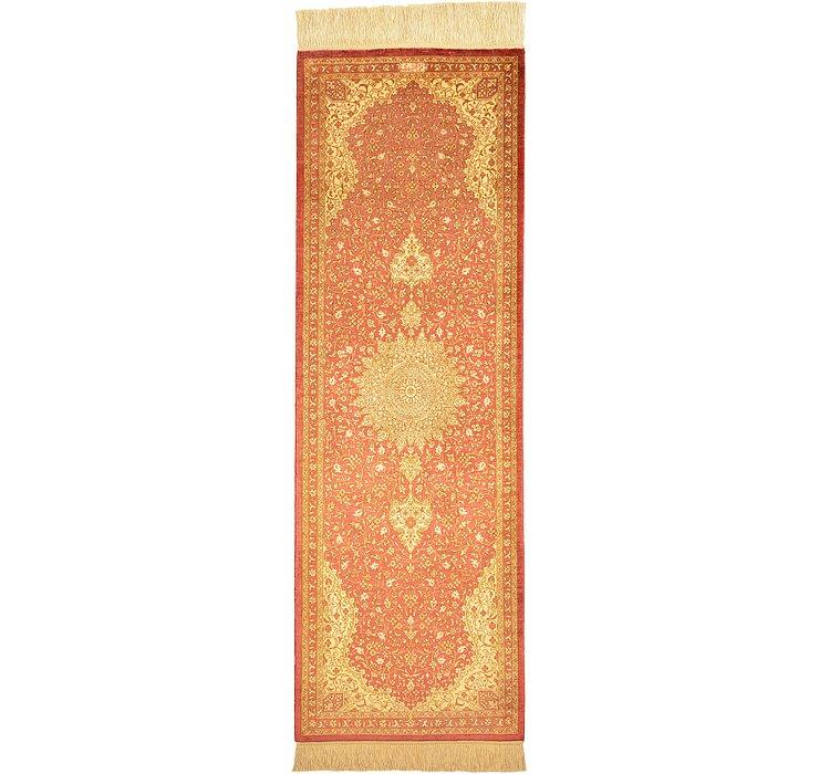 1' 7 x 4' 9 Qom Persian Runner Rug
