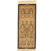 Link to 1' 4 x 3' 3 Qom Persian Runner Rug