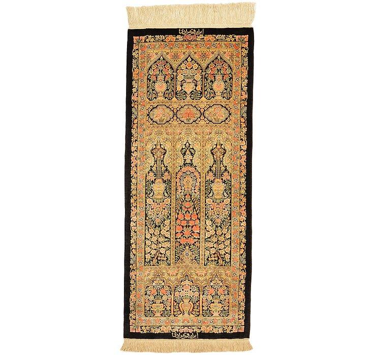 1' 4 x 3' 3 Qom Persian Runner Rug