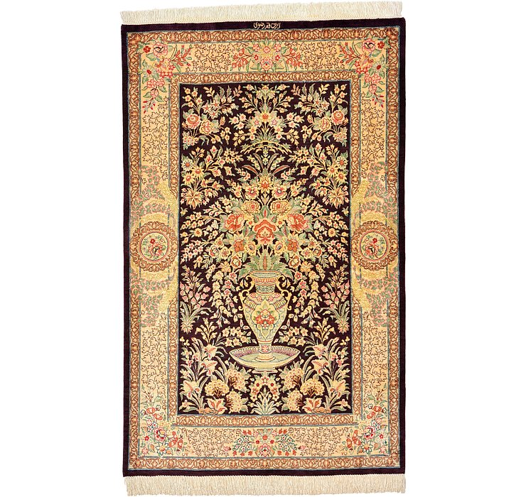 75cm x 122cm Qom Persian Rug