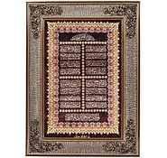 Link to 2' 3 x 3' 5 Qom Persian Rug