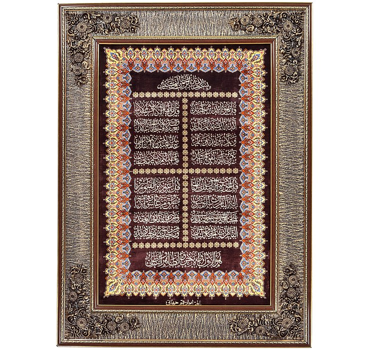 2' 3 x 3' 5 Qom Persian Rug