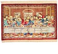 Link to 2' 7 x 3' 10 Qom Persian Rug