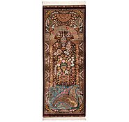 Link to 2' x 5' 1 Qom Persian Runner Rug