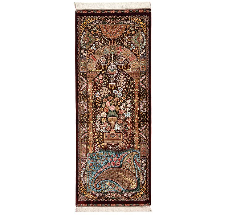 2' x 5' 1 Qom Persian Runner Rug