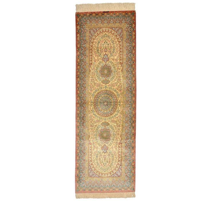 2' 2 x 6' 5 Qom Persian Runner Rug