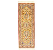 Link to 65cm x 185cm Qom Persian Runner Rug