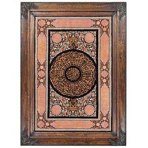 2' 9 x 4' Qom Persian Rug
