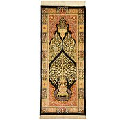 Link to 2' 1 x 4' 10 Qom Persian Runner Rug