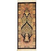 Link to 2' 1 x 5' Qom Persian Runner Rug