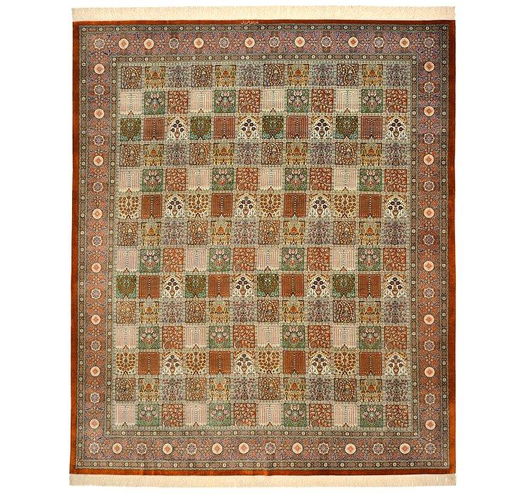 8' 1 x 9' 5 Qom Persian Rug