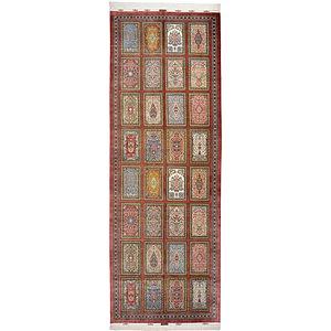 5' x 14' Qom Persian Runner Rug