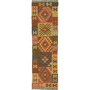 Unique Loom 1' 11 x 6' 8 Kilim Maymana Runner Rug