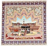 Link to 8' 10 x 9' 7 Tabriz Persian Rug