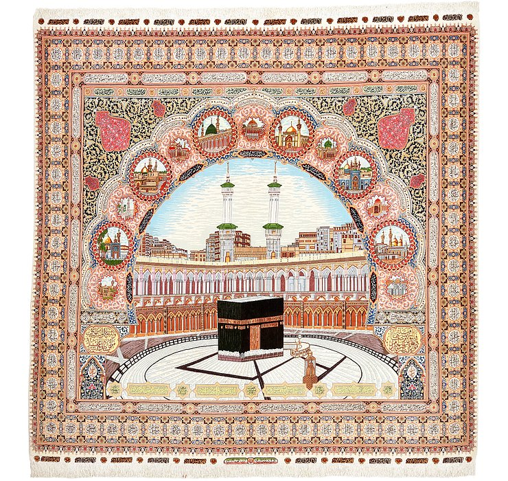 9' 4 x 9' 9 Tabriz Persian Square Rug
