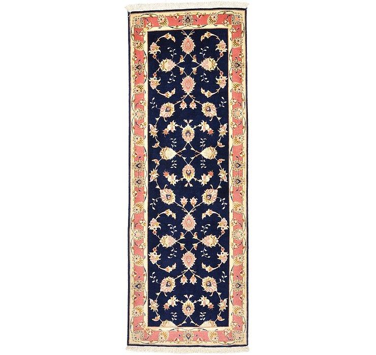 6' 8 x 19' 8 Tabriz Persian Runner Rug